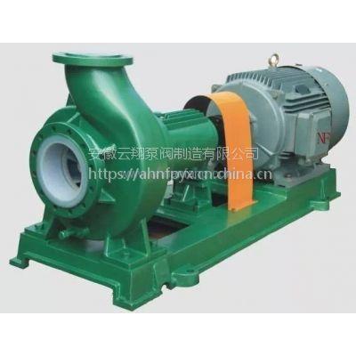 供应IHF型氟塑料耐碱离心泵