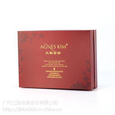 厂家定做化妆品包装盒 烫金工艺 泡沫加绸布内托 免费设计