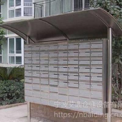 宁波厂家 XBG-201邮政储物信报箱 包邮 欢迎来电 小区室外信报箱 不锈钢高档板式防水牛奶箱