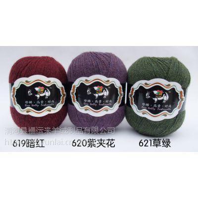 21/3牦牛绒纱线现货 牦牛绒纱线价格|厂家批发牦牛绒纱线 手编线