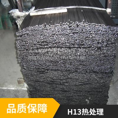 模具修补焊丝 SK·H13实芯焊丝 厂家批发
