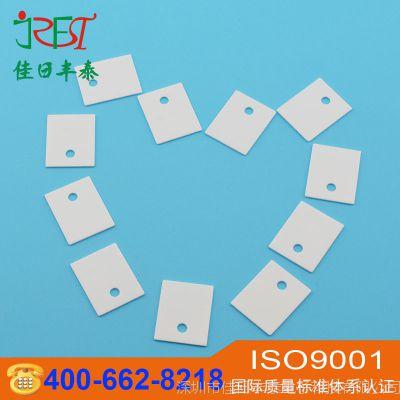 led氧化铝陶瓷片 超薄陶瓷散热片 绝缘基片耐磨陶瓷片定做加工