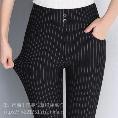春款女式微弹休闲铅笔裤 时尚潮流气质女式长裤 显瘦修身干练女裤
