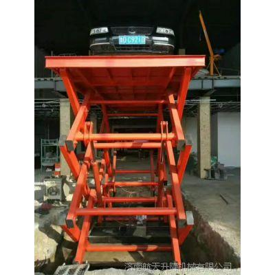 聊城固定式汽车升降平台 4S店举升货物升降机 家用电动升降台 杂物货梯