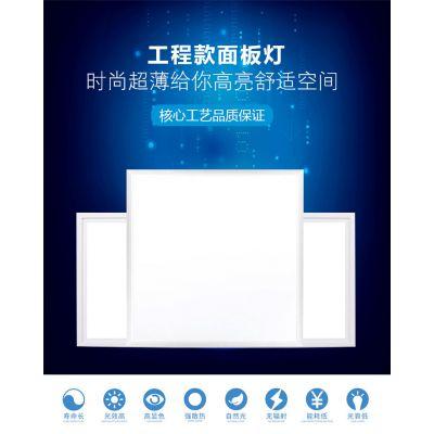 锦色照明595X595明装暗装吊装LED平板灯面板灯32W/36W/40W/45W/48W/60W