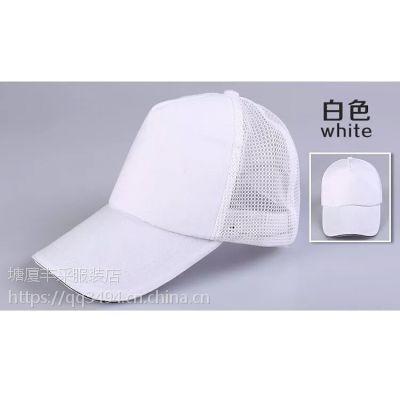 供应东莞塘厦丰采制衣厂家直销休闲黑色帽子网眼帽白色黄色橙色鸭舌帽