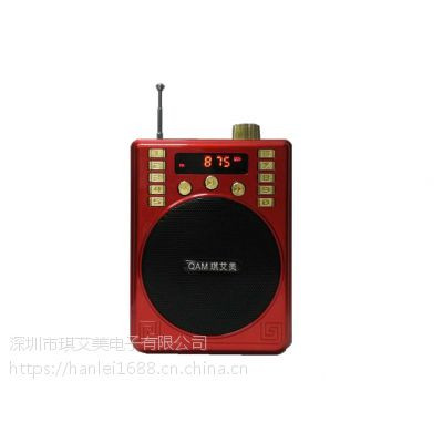 扩音器工厂 收音机厂家 蓝牙扩音器小蜜蜂扩音机 国学教师录音机