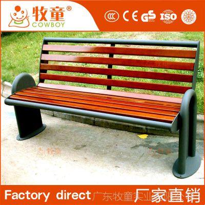 供应户外实木休闲椅公园户外休闲椅 园林座椅定做【批发】