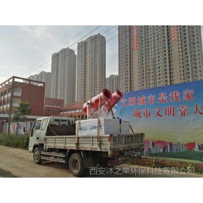 西安拆迁工地专用喷雾机MR-300