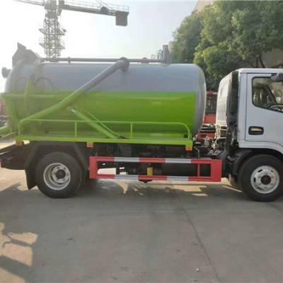 渣液甩干颗粒状有机肥污水净化车价格哪里有卖 4.0L