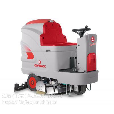 Innova 70 BS 衡水驾驶式全自动扫洗吸一体机意大利COMAC原装整机进口