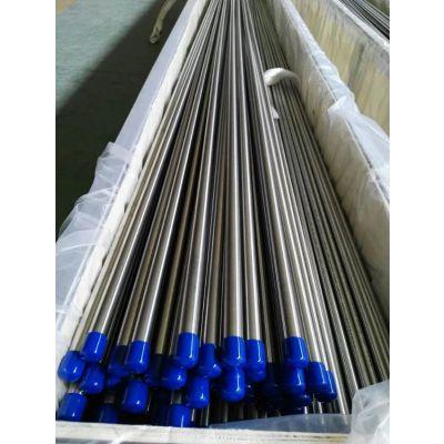 BA級不銹鋼管生產廠家,浙江BA級光亮退火管