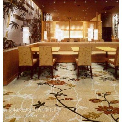 厦门高端定制酒店地毯中国建筑西南设计研究院?战略合作伙伴