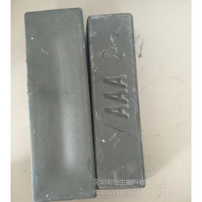 铁蜡黑蜡不锈钢不锈铁抛光开粗专用铁蜡 抛光蜡