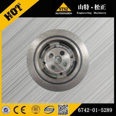 KMP发动机配件 供应小松挖掘机PC300-7减震盘6742-01-5289