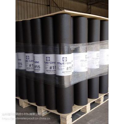 供应ASTM美标屋顶油毡|屋顶油毡纸