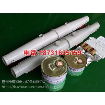 10KV电缆防爆盒 安装简单 含所有附件电缆中间保护盒 顺泽电力