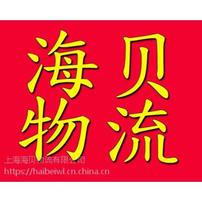 上海直达哈尔滨托运专线 公路运输 大件物流 每天发车