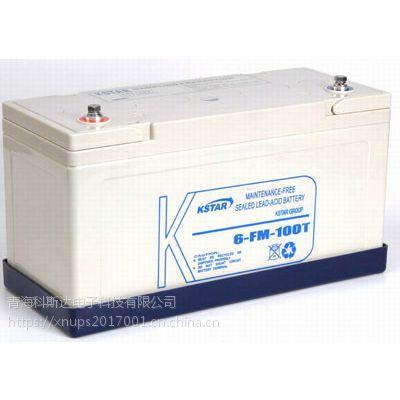 深圳科士达蓄电池驻青海办事处 厂家直销 价格优惠