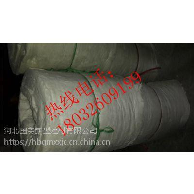 硅酸铝陶瓷纤维板一平米多少钱 硅酸铝保温管