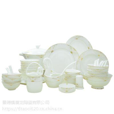 千火陶瓷 年终送礼品陶瓷餐具碗厂家批发定制