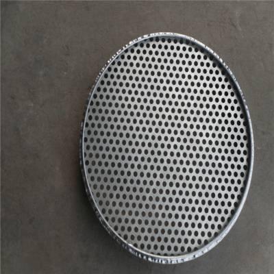 铁板穿孔板 安平圆孔网 不锈钢冲孔链板