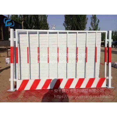 基坑围栏 临边护栏 工地防护网 基坑临时护栏施工安全门