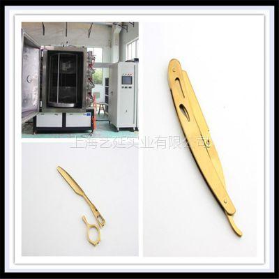 上海艺延实业真空镀膜机、多弧离子镀设备、镀钛机器、真空涂层机械