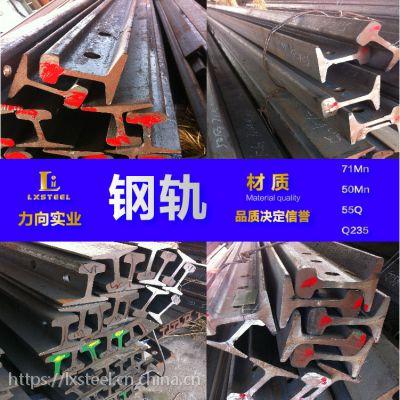 钢厂直销 钢轨 轨道钢 行车轨道 8KG-QU120 大量现货 全国配送
