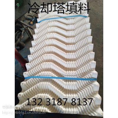 耐酸 耐碱及有机溶剂的腐蚀 冷却塔填料 华庆制造