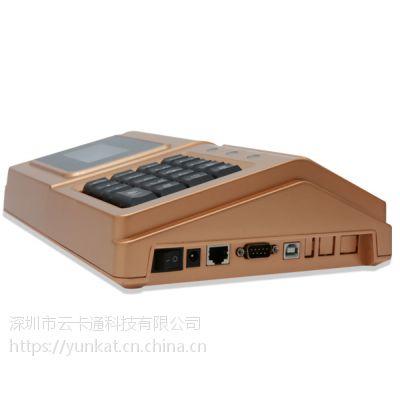 深圳云卡通YK620食堂消费机刷卡机企业食堂管理生产厂家
