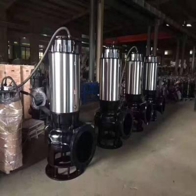 天津QZB潜水轴流泵-东坡泵业潜水轴流泵 欢迎您咨询