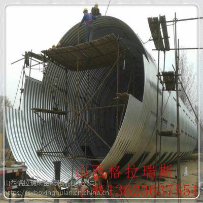 山西太原金属波纹管、碳素管、排水排污管道系统厂家直销