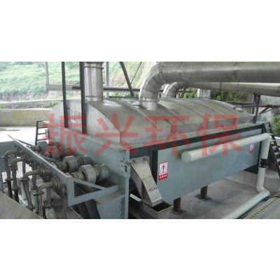供应JYG系列空心桨叶干燥机