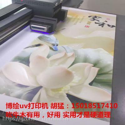 密度板打印机