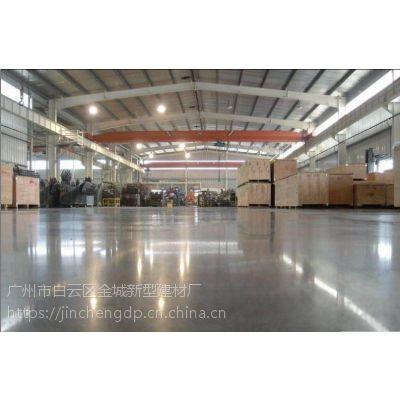 广州金城混凝土密封固化剂地坪,渗透力强,可永久密封混凝土的液体材料,提高混凝土的耐磨度和表面硬度