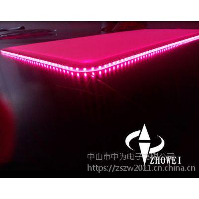 中为供应海尔冷藏灯LED导光板,冷冻灯LED导光板,LED面光源产品,LED灯