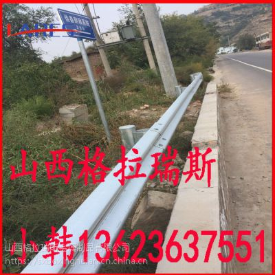 山西晋城厂家直销波形梁护栏板,道路防撞护栏板