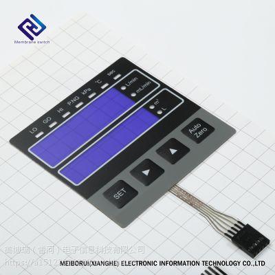 MBR薄膜开关, 薄膜面板 PVC面板定做。