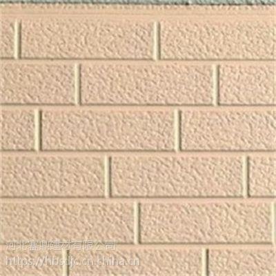 赛鼎建材翔拓金属雕花板粗砖纹聚氨酯防火保温板AE3-001
