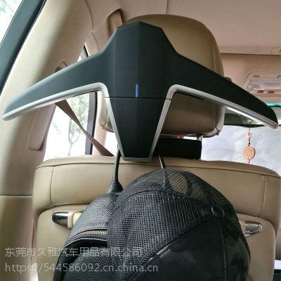 Joyart 高档车载挂衣架车载 多功能可折叠家车用衣架 现货批发