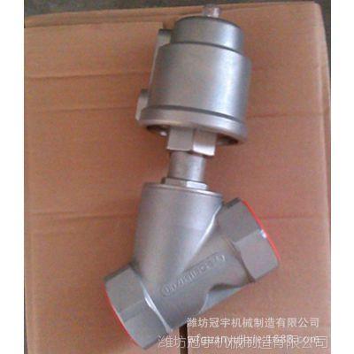 不锈钢头角座阀 Y型角座阀  DN50-80单作用角座阀 蒸汽角座阀