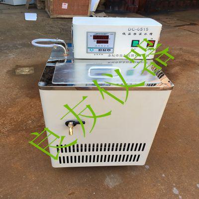 供应金坛AG捕鱼王3dTHD-0506低温水槽 高精度低温恒温水槽