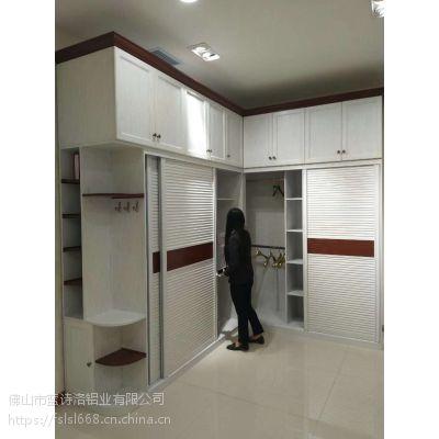 金橡木环保全铝衣柜定制(零甲醛,防腐防火防蛀虫)