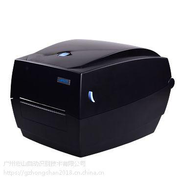 HPRT汉印HT100条码打印机 203dpi电子面单服装吊牌网口标签打印机