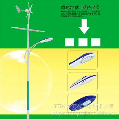 新疆户外太阳能路灯制造商