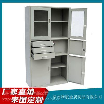 福建长乐办公文件柜维航厂家生产定制可配送