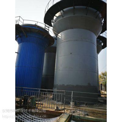 河南电絮凝废水处理设备,高压脉冲电絮凝设备供应商