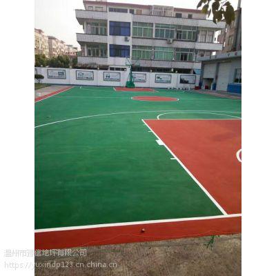 温州网球场地坪 豫信地坪 绿色 污染 施工价格低 遮盖力强使用方便