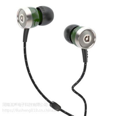 AUDIOFLY澳悦飞籁 AF45C 入耳式耳机 时尚耳塞 线控郑州专卖店